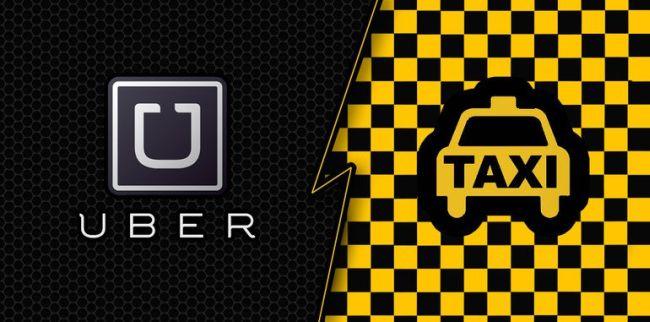 Бърно забрани Uber