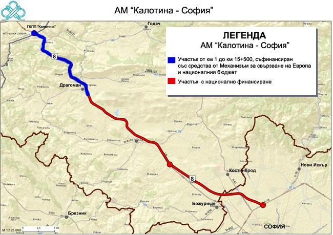 12 оферти за 15 км от София - Калотина