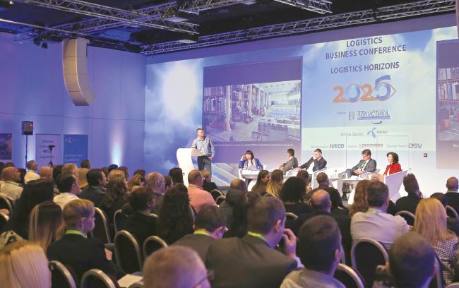 Петата Логистична бизнес конференция отвори прозореца на бъдещето
