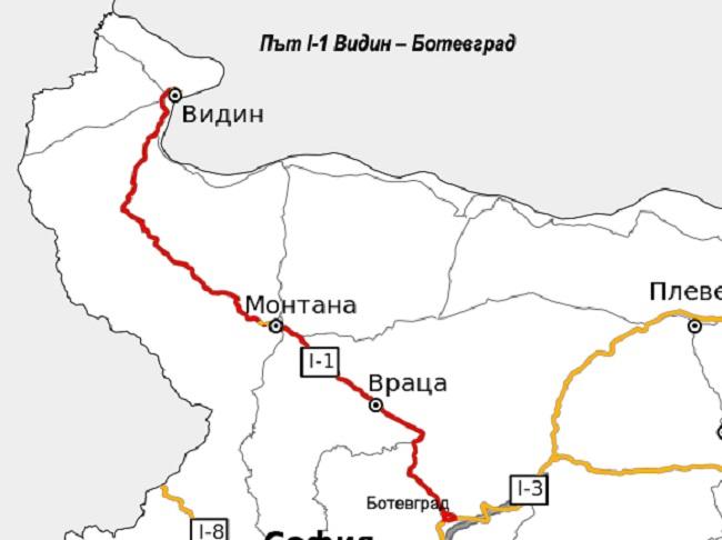 Търг за Мездра - Ботевград през март