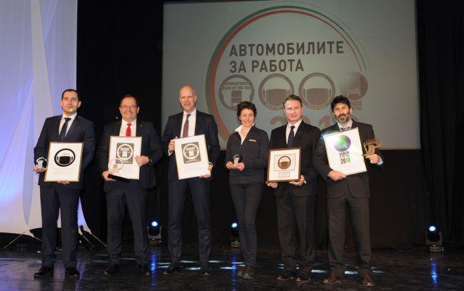 Международните награди за Автомобили за работа 2018