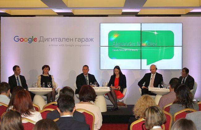 10 млн. лева в подкрепа на дигитализирането на малкия бизнес