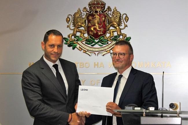 Leoni ще инвестира 32 млн. евро в Плевен