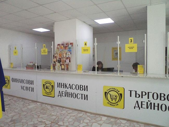 Български пощи с нова услуга за е-търговия