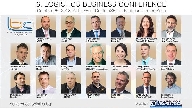 Заповядайте на Логистичната Бизнес Конференция 2018! (видео)