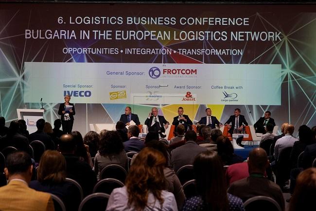 Мигове от шестата Логистична бизнес конференция (видео)