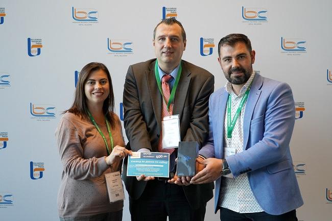 Наградените на шестата Логистична бизнес конференция 2018 (видео)