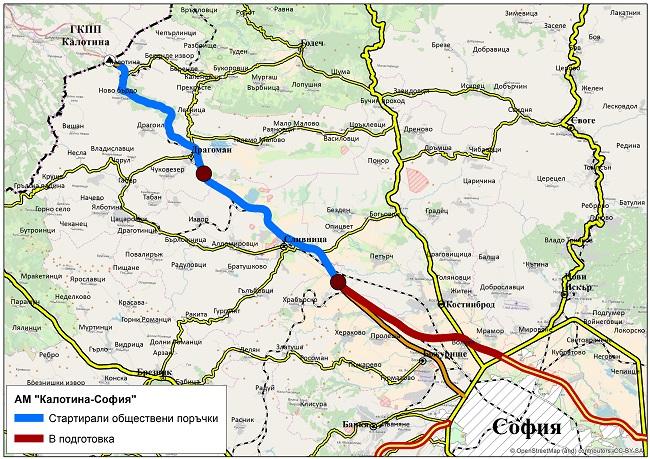 Строят още 17 км от София-Калотина