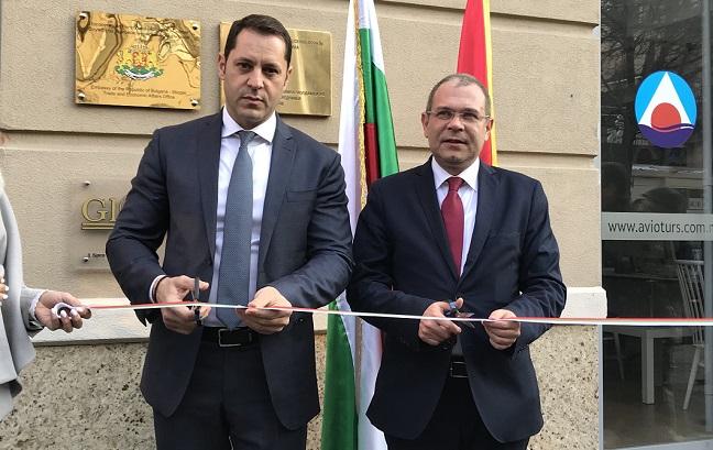 Двойно се е увеличил българският износ за Македония