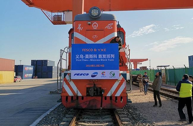 Нов блок влак между Китай и Москва
