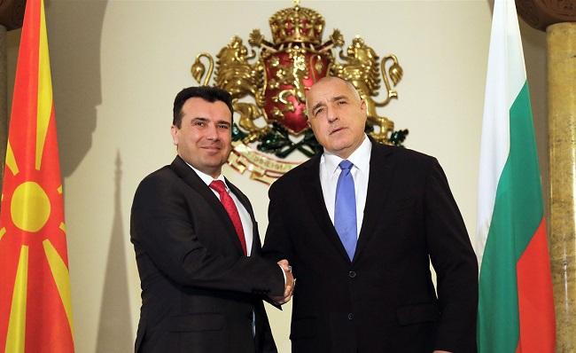 Искаме нулеви мита между България и Македония