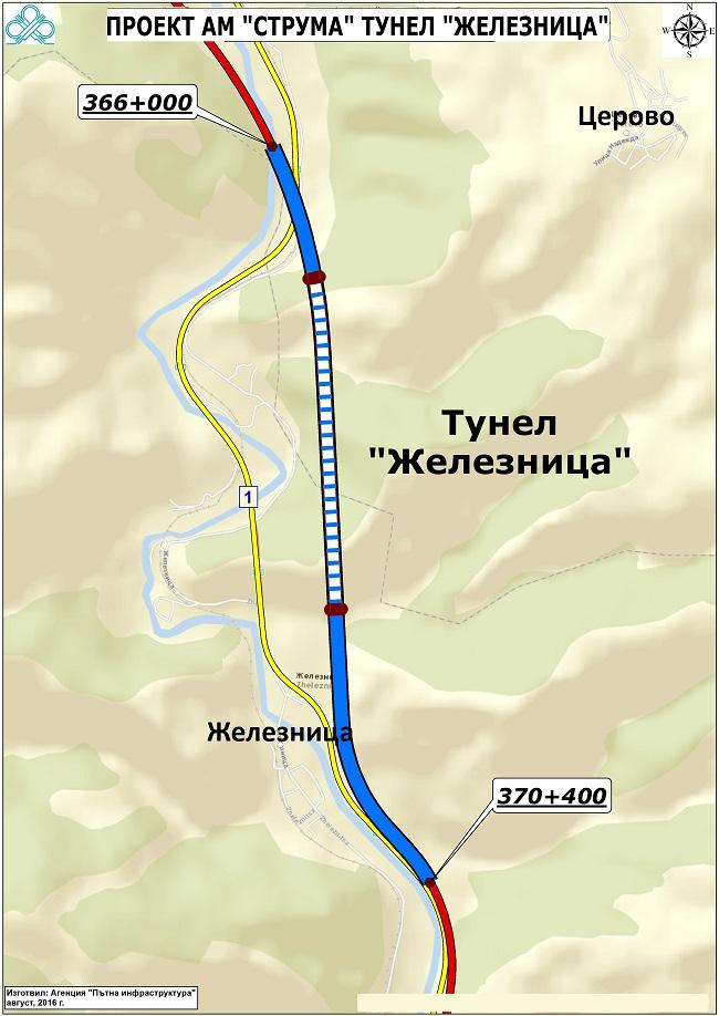 Подписаха договора за тунел Железница на АМ Струма