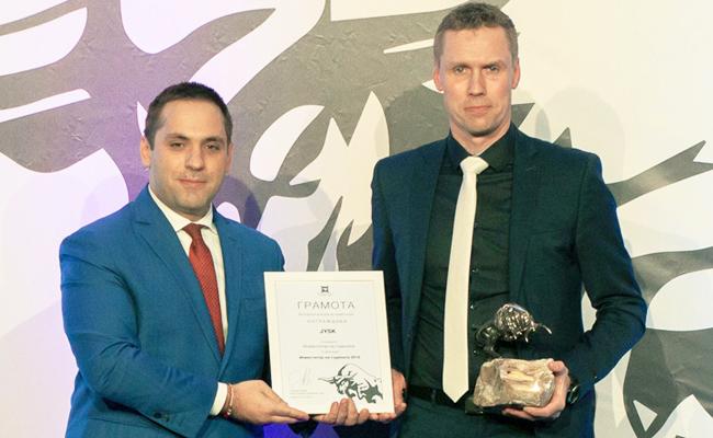 JYSK стана Инвеститор на годината