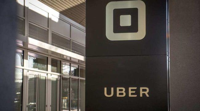 Uber излиза на борсата с 45 долара на акция