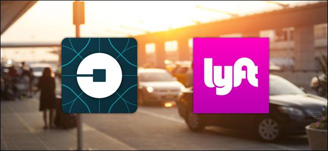 Загубите държат Uber и Lyft на дистанция