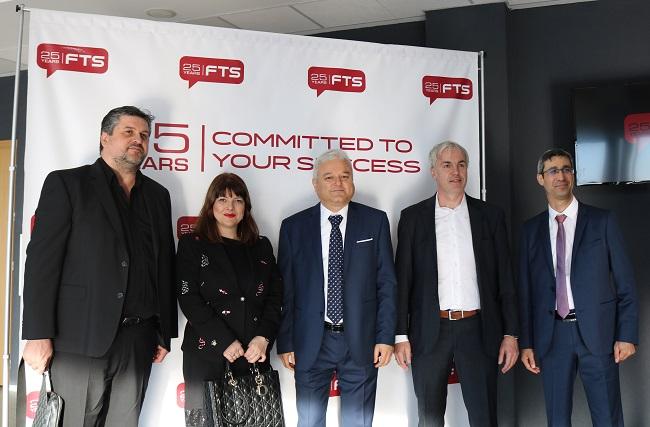ФТС празнува 25 години на българския пазар (видео)