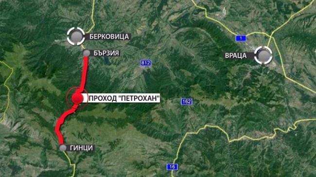 Правят 3 варианта за трасето на тунела под Петрохан