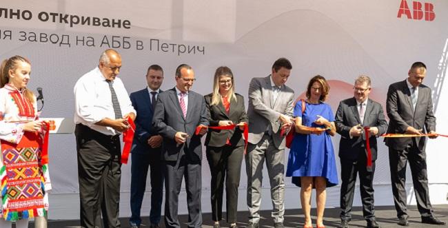 Пети завод на АББ в България