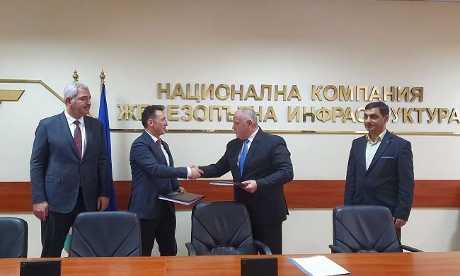Подписаха договора за жп отсечката Елин Пелин - Вакарел