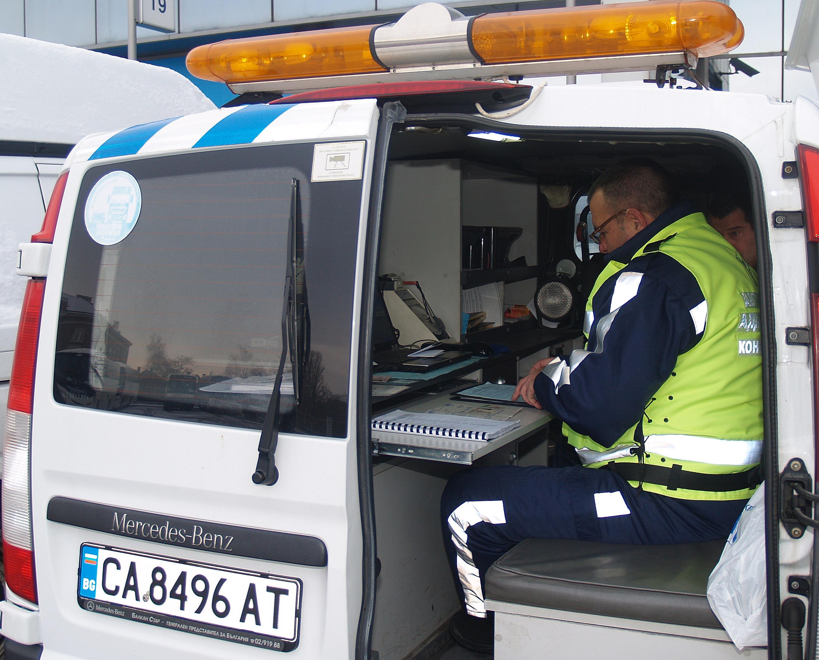 МС промени Устройствения правилник на ИА Автомобилна администрация