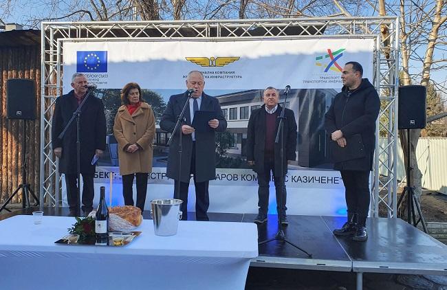 Започна модернизацията на гара Казичене