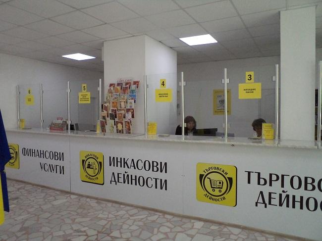 Български пощи поема разпространението на печата