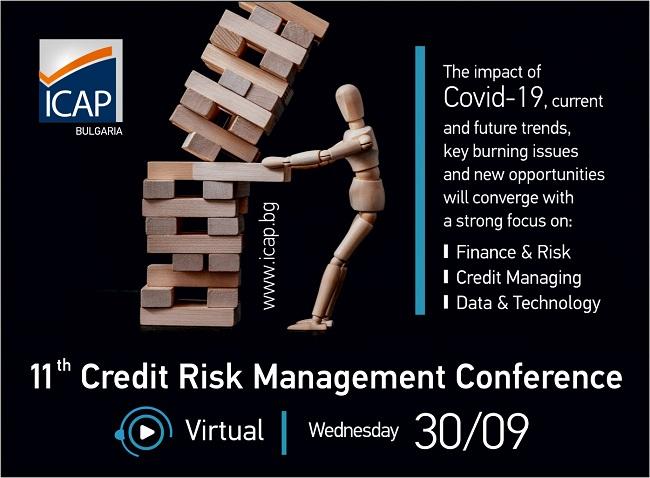Конференцията за управление на кредитния риск в България ще е виртуална