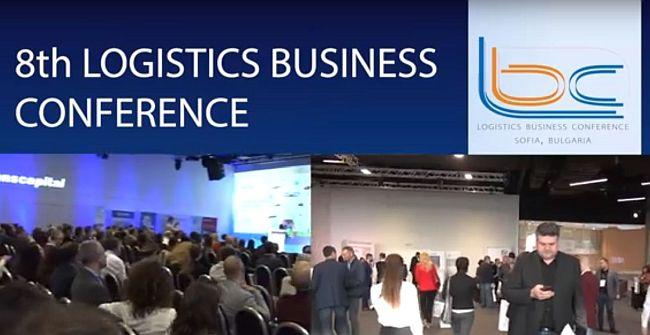 Видео - 19 вдъхновени лектори на Логистичната бизнес конференция 2020