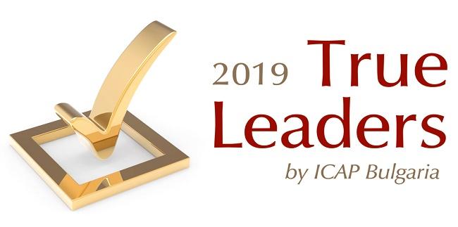 ICAP Bulgaria обяви победителите в TRUE LEADERS