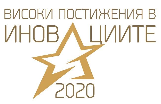 STAMH е победител в конкурса Иновативно предприятие на годината 2020