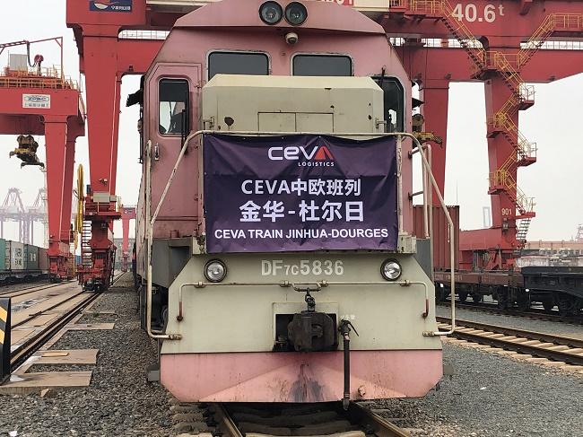 Нов блок влак между Китай и Франция