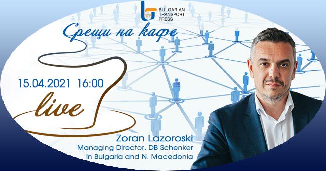 Зоран Лазороски в СРЕЩИ НА КАФЕ на 15 април