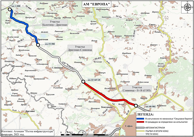 10 оферти за последните 16,5 км от АМ Европа