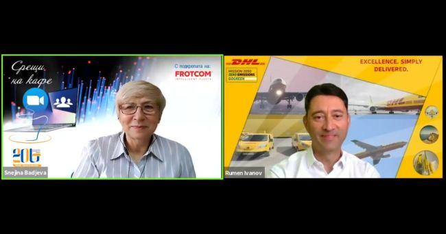 СРЕЩИ НА КАФЕ ВИДЕО – Румен Иванов, DHL Express България: Ще строим нов логистичен център