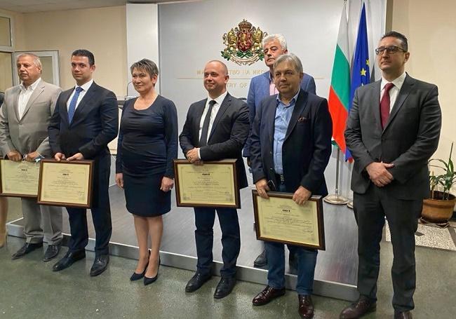 Нови инвестиции за над 23 млн. лв.