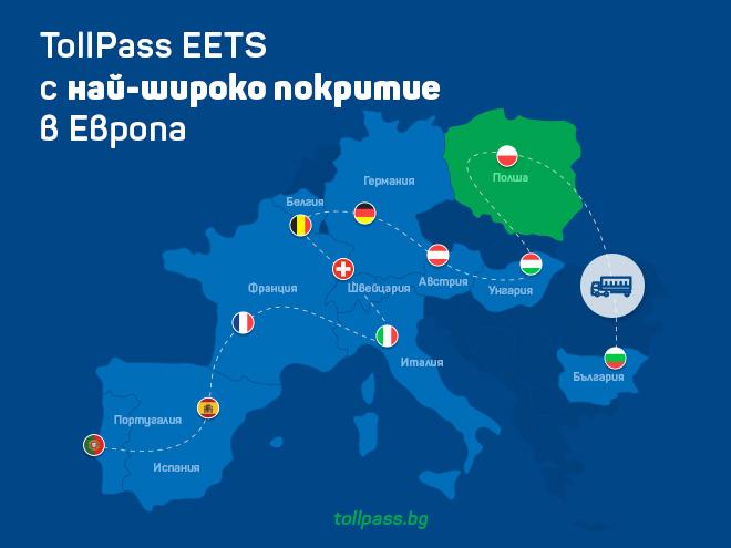 TollPass EETS – много повече от услуга за тол таксуване в Европа